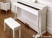 電鋼琴88鍵重錘智慧專業成人家用兒童初學者數碼電子鋼琴YXS 瑪麗蓮安