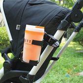 嬰兒車杯架通用推車奶瓶架推車配件自行車杯架車水壺架水杯架杯托七夕情人節