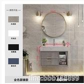 浴镜 大理石輕奢浴室櫃衛生間洗手池洗臉面盆櫃組合洗漱台智能鏡櫃套裝 瑪麗蘇DF