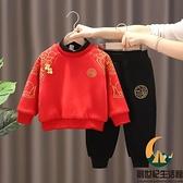 寶寶拜年服兒童周歲禮服冬裝新年衣服過年套裝【創世紀生活館】