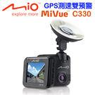 贈送16G Mio MiVue™ C330測速GPS雙預警行車記錄器