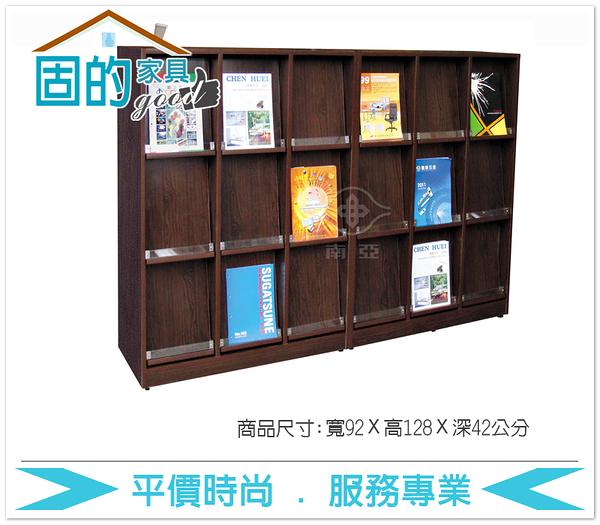 《固的家具GOOD》92-6-AZ 鳩巢試圖書櫃【雙北市含搬運組裝】