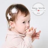 髮夾 韓版 女童 寶寶 可愛 毛球 閃亮 蝴蝶結 組合