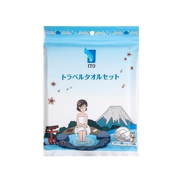 日本 ITO 浴巾旅行套裝(2條毛巾+1條浴巾)【小三美日】