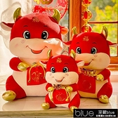 牛年公仔 元旦節2021牛年吉祥物毛絨玩具公仔唐裝生肖牛玩偶活動禮品定