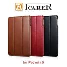 【默肯國際】ICARER 復古系列 iPad mini 5 (2019) 三折站立 手工真皮皮套 平板保護殼
