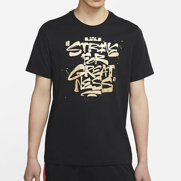 NIKE LeBron Strive For Greatness 男裝 短袖 籃球 休閒 印花 柔軟 純棉 黑燙金【運動世界】DD0786-011