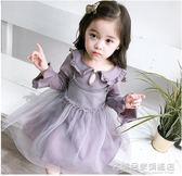 女童連身裙韓版小童洋氣女寶寶裙子長袖公主裙 『名購居家』