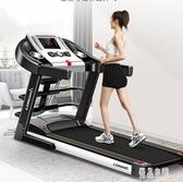跑步機家用款走步小型室內電動折疊健身房專用CY1789【優品良鋪】