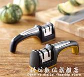 德國戴德金剛石磨刀器家用廚房快速磨菜刀粗細磨刀石 科炫數位