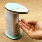 ✭米菈生活館✭【R68-1】自動感應皂液機 洗手 乾淨 衛生 兒童 洗手台 桌面 紅外線 自動感應