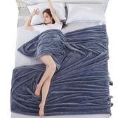 毛巾被 法蘭絨小毛毯學生珊瑚絨毯子冬季加厚空調午睡毯單人床單毛巾被子 英雄聯盟