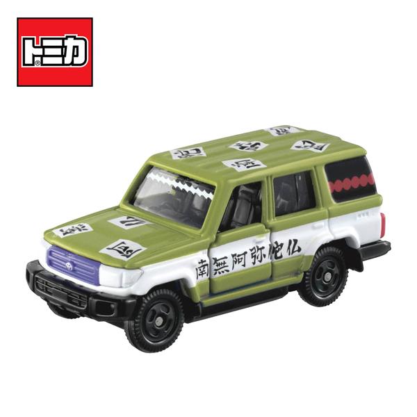 【日本正版】TOMICA 鬼滅之刃 vol.2 NO.10 悲鳴嶼行冥 玩具車 多美小汽車 - 185819