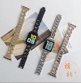 適用蘋果手表applewatch表帶單鏈牛仔鏈條44mm創意個性【橘社小鎮】