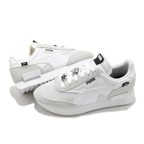 Puma 休閒鞋 Future Rider Galentines 白 灰 黑 女鞋 增高 厚底 【ACS】 38012102