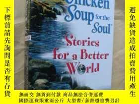 二手書博民逛書店Chicken罕見Soup for the Soul :Stor