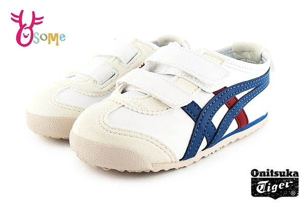 Asics學步鞋 寶寶鞋 童機能鞋Tiger 童鞋 男童運動鞋 休閒運動鞋A9123#白色◆OSOME奧森鞋業