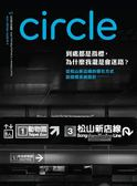 Circle 01 02 月號2015 第5 期