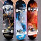 中級內凹滑板 基礎滑板 四輪滑板極限滑板80CM滑板公路滑板 雙翹滑板wy【樂購旗艦店】
