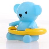 【DX355】藍色熊寶貝電子測溫計 寶寶洗澡水溫計 測溫計 湯溫計★EZGO商城★