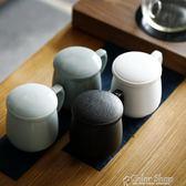 馬克杯 過濾茶杯辦公室陶瓷帶蓋馬克杯創意家用個人訂製主人喝水泡茶杯子    color shop
