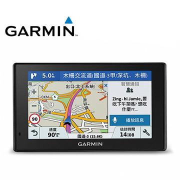 GARMIN DriveSmart 50 你的聰明領航家