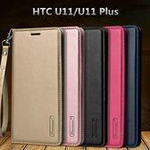秋奇啊喀3C配件--HANMAN HTC U11翻蓋皮套u11plus支架錢包式插卡保護套全包軟殼
