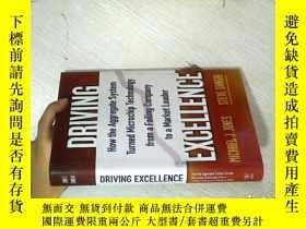 二手書博民逛書店PRAISE罕見FOR DRIVING EXCELLENCE H