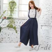 【ef-de】激安 綁帶鬆緊腰寬版長吊帶褲(深藍/淺藍)