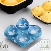 圓形冰格硅膠制冰盒速凍模具自制威士忌冰塊【樹可雜貨鋪】