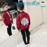 女童外套中大童夾克韓版棒球服