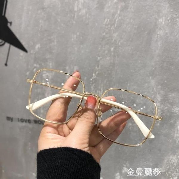 小紅書水鉆石邊方框眼鏡女網紅款大臉可配素顏顯瘦眼睛架 聖誕節全館免運
