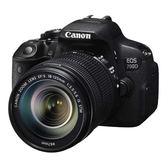 高清長焦照相機Canon/佳能700D 18-55 套機 入門級單反數碼相機 家用單反相機 igo 免運