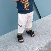 寶寶褲子夏男白色氣質工裝褲嬰童裝皮筋收腰拼接百搭九分褲 樂芙美鞋