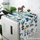 冰箱巾蓋布單開雙開門對開門冰柜防塵罩子簾滾筒式洗衣機蓋布蓋巾 漾美眉韓衣