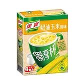 康寶奶油風味獨享杯玉米18Gx4 超值二入組【愛買】