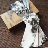書籤煙雨江南水墨中國風古典紙質書簽流蘇穗子創意復古精美圣誕節禮物 貝兒鞋櫃