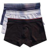 3條裝純棉男士內褲男平角褲頭日系白色黑色中腰四角短褲透氣柔軟  橙子精品