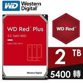 【南紡購物中心】WD【紅標Plus】2TB 3.5吋 NAS硬碟 (WD20EFRX)