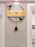 鐘錶掛鐘客廳創意現代簡約北歐石英鐘大氣靜音個性家用時尚時鐘 YTL LannaS