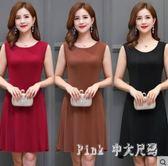中大尺碼襯裙 連身裙女中長款吊帶背心打底內搭外穿新款夏上衣 HT7024