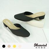 跟鞋 簡約素面穆勒鞋 MA女鞋 T72206