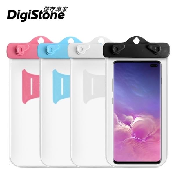 【2件85折+免運費】DigiStone 手機防水袋(全透明型)超大6.5吋以下手機x1(全透防水加強型+IPX8認證)