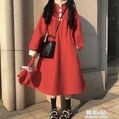 聖誕節新年紅色軟妹中國風復古盤扣立領長袖呢子連身裙子女秋冬季 韓美e站