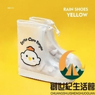 兒童雨靴套防水套防滑加厚耐磨鞋套透明輕便雨鞋套【創世紀生活館】