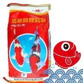 【zoo寵物商城】HAI FENG》海豐高級錦鯉飼料 (5kg)