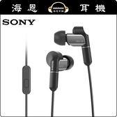 【海恩數位】SONY XBA-N1AP 立體聲耳機 (公司貨)
