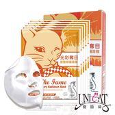 福利品面膜 變臉貓 保濕面膜修護 光彩奪目變臉修護面膜 5片入盒X 2