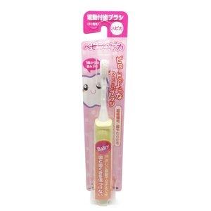 HAPICA日本國民版的嬰幼童電動牙刷