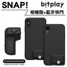 bitplay SNAP! iPhone XS/ XS Max/ XR 相機殼+Grip藍牙快門把手 保護殼